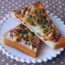 納豆マヨチーズトースト