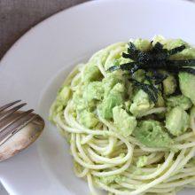 アボカドとおからの和風スパゲッティ