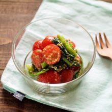 ミニトマトと小松菜のごま和え